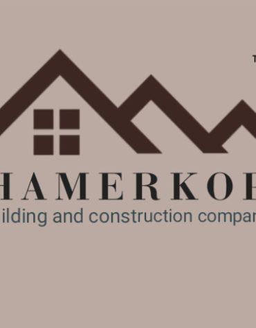 H A M E R K O P builders
